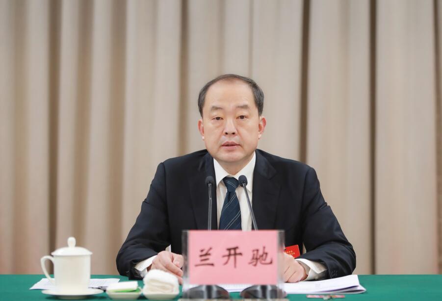 中国共产党雅安市第四届委员会第九次全体会议公报