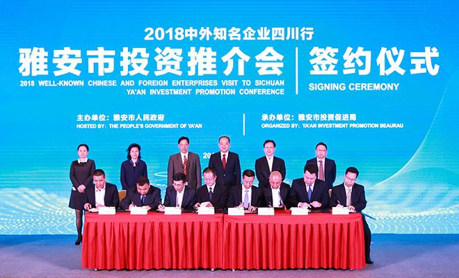 签约22个项目  投资总额172.72亿元
