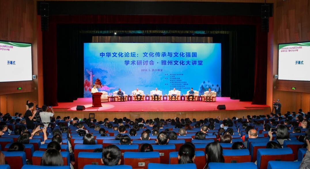 传承中华文化 建设文化强国