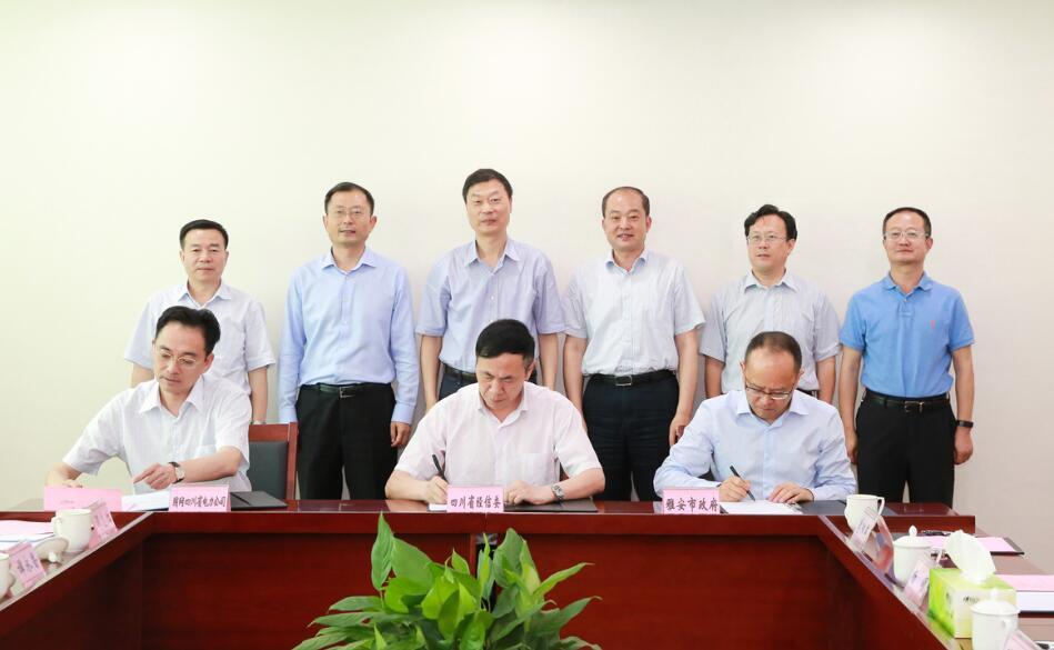 把雅安建成促进四川经济高质量绿色葡京娱乐场注册送58的典范