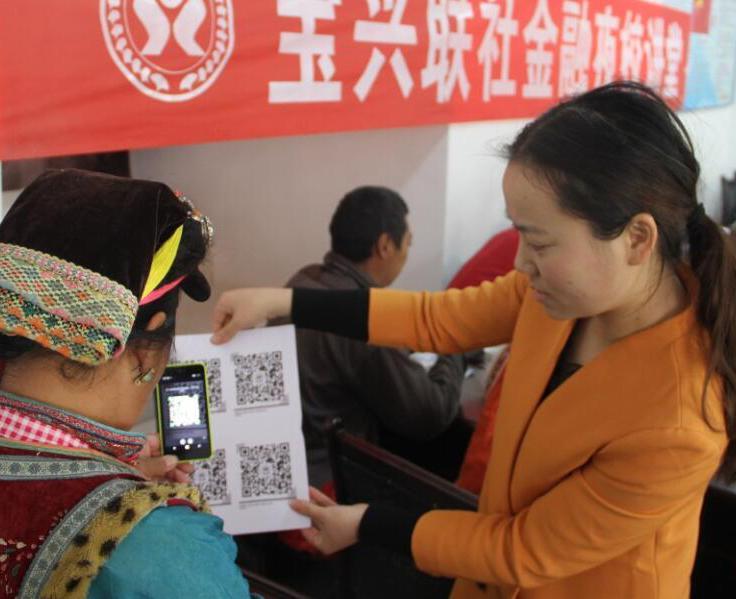 宝兴联社金融夜校进藏乡 党支部共建促发展