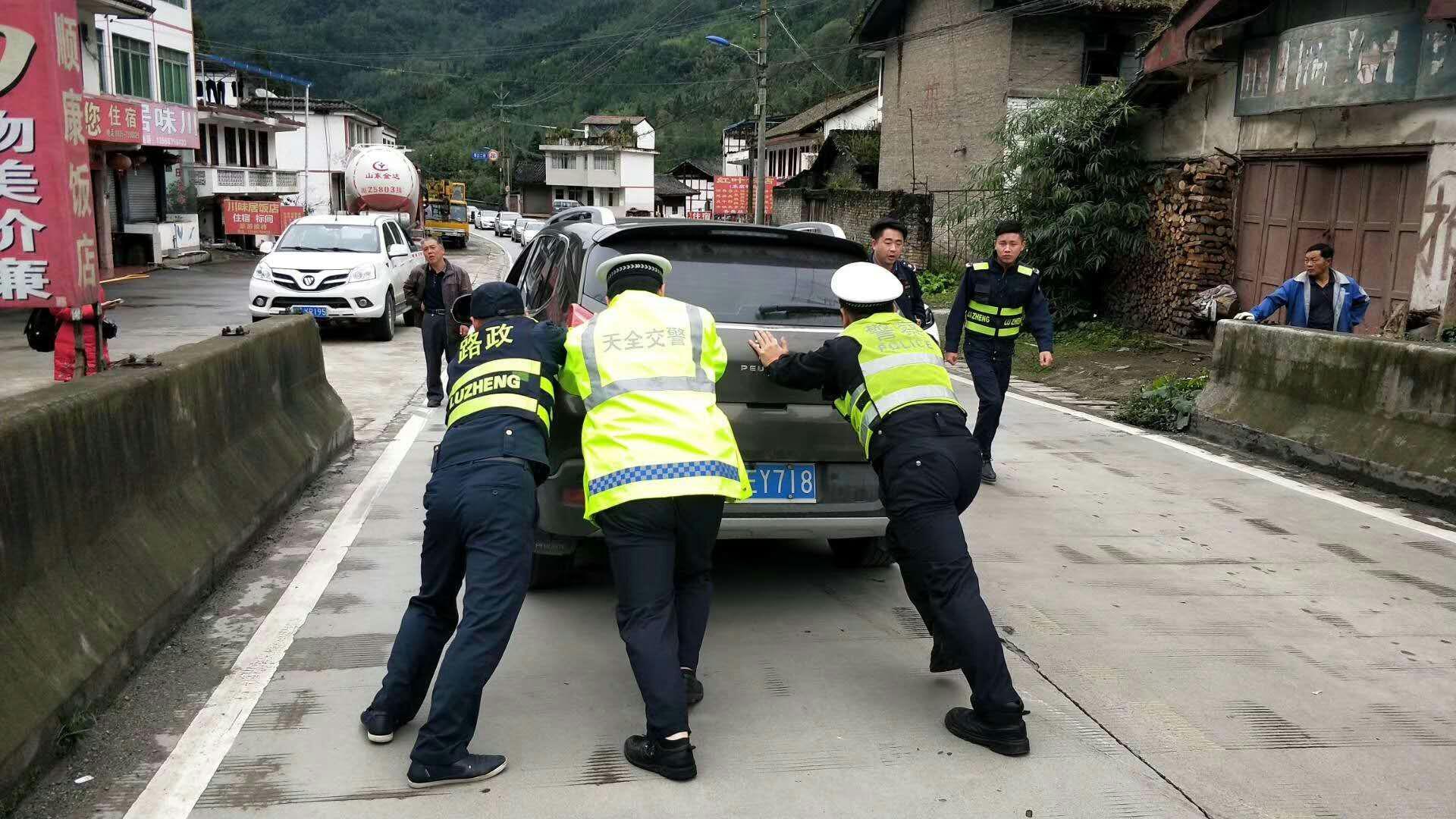 举全力确保道路安全畅通