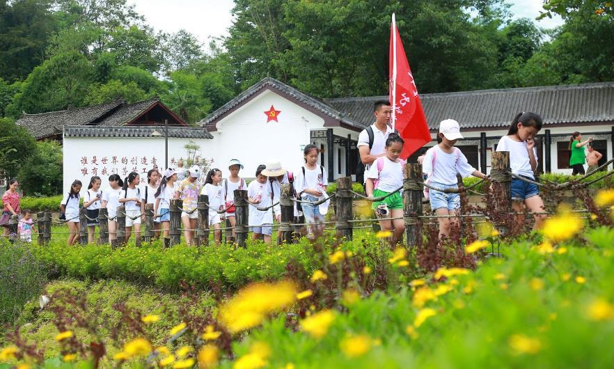 发扬红军文化 走农旅融合之路