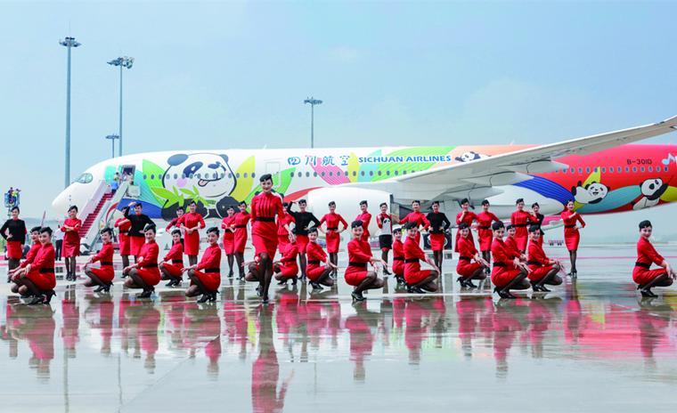 文化大熊猫  让世界看到中国魅力